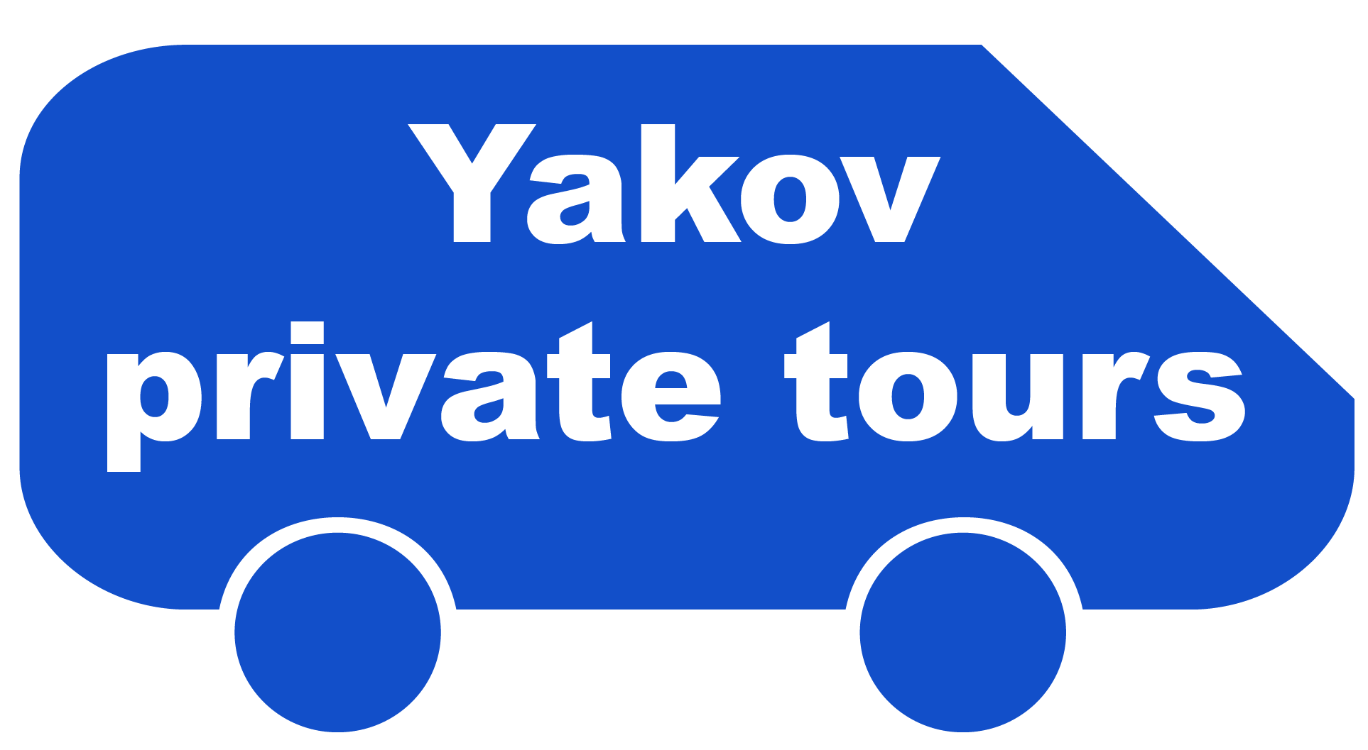 Yakov Private tours in Israel