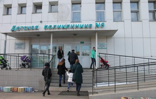 Детская поликлиника №6. Фото с сайта onf.ru
