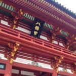 鶴岡八幡宮の初詣。2019年の混雑状況と空いてる時間帯