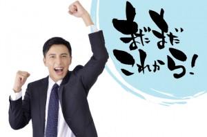business_speech_004