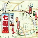 鎌倉の七福神巡り。地図のルートを通って御朱印をいただこう!