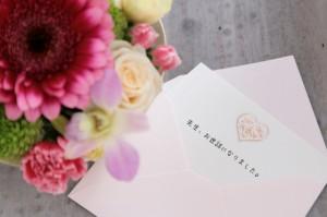 thankyou_party_002