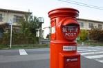 郵便局での住所変更の手続きで必要なもの。代理でもできるの?