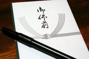 incense_money_015