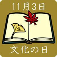 culture_day_002