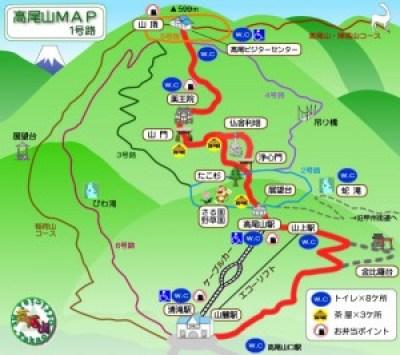 takaosan_hiking_fasion_004