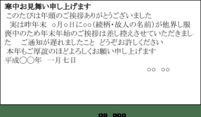 08_txt08_02