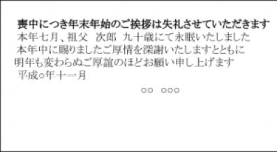 08_txt08_05