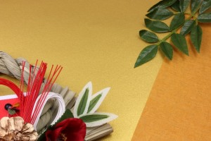 しめ飾りはいつまで飾る?期間と処分方法。一夜飾りや使いまわしは?
