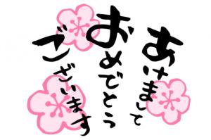 kingashinnen_004
