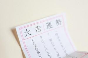 omikuji_002