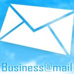 ビジネスメールでお詫び文書の書き方。遅れや間違い。結びの文例