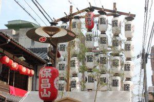 祇園祭宵山!体験者が語る昼間や屋台の楽しみ方とルート紹介