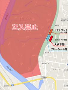 hanabi_map002