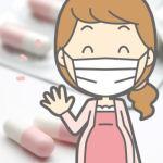 妊婦の花粉症でも薬は処方される?妊娠中のくしゃみや鼻づまり対策