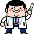 インフルエンザ予防接種【2014年】はいつから!?