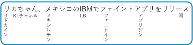 抗不整脈薬 クラス1b ゴロ 覚え方
