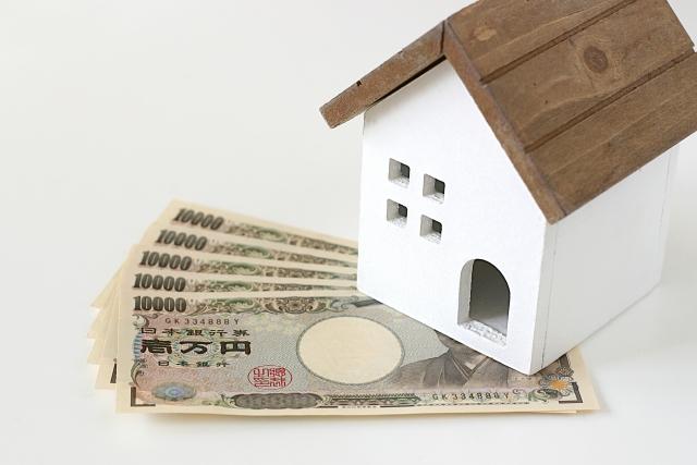 家のローンは年収250万で組める?ローンのルールを知ろう!