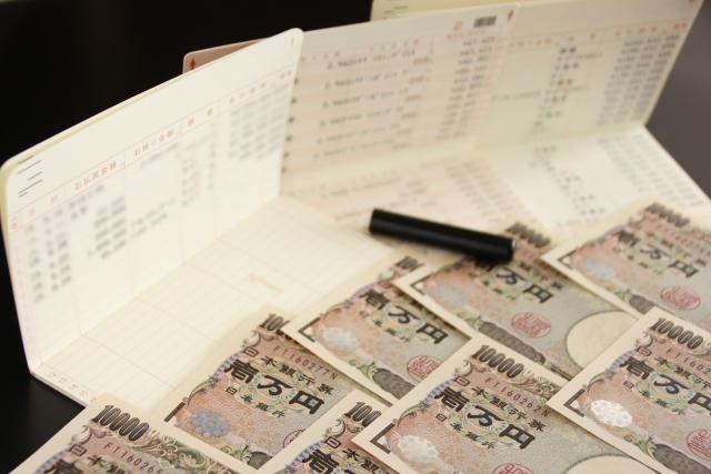 お金を貯めるコツを伝授!自分に合う貯蓄方法が分からない?
