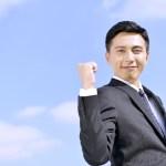 日本人の男性の海外の反応は?日本人男性って海外でモテるの?