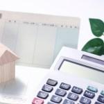 住宅ローン 保証人 年齢制限