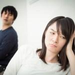 結婚を後悔した理由は?いい時も悪い時も一緒に暮らすということ