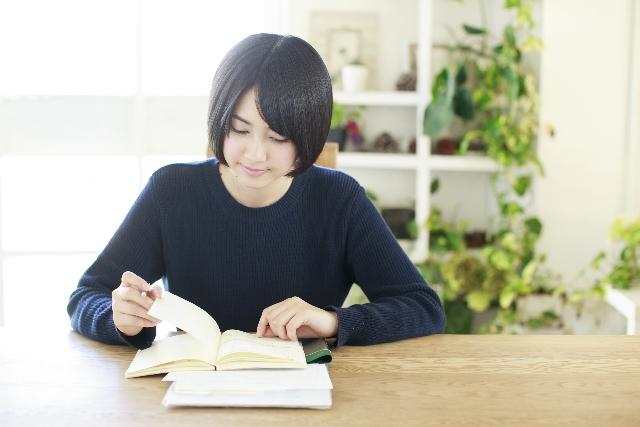 家だと勉強にやる気がでない…原因と対策で集中力アップ!