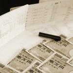 貯金の為に銀行口座は複数利用!貯蓄を賢く増やす口座活用