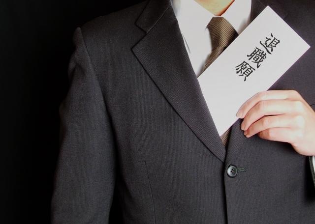 明日仕事を辞めることはできる?即退職する方法と注意点!