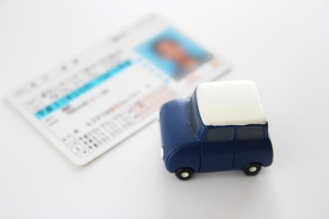 免許の返納した後に再取得はできる?返納後のメリットとは…