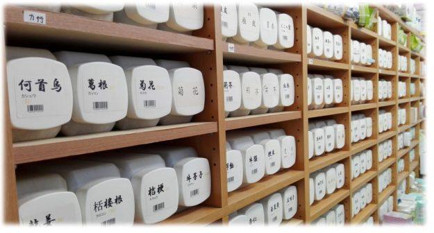 薬煎院薬局における生薬管理