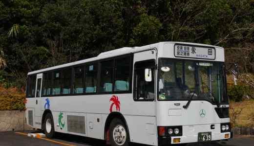 【2019・3改正】屋久島のバス 時刻表・料金・路線図・乗り放題チケット