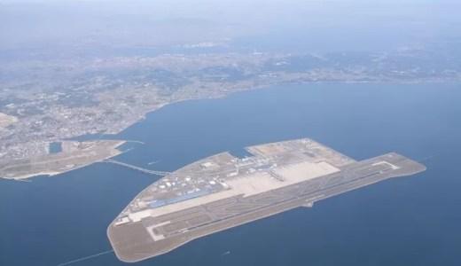【名古屋から屋久島へ】飛行機(JAL/ANA/LCC)での行き方