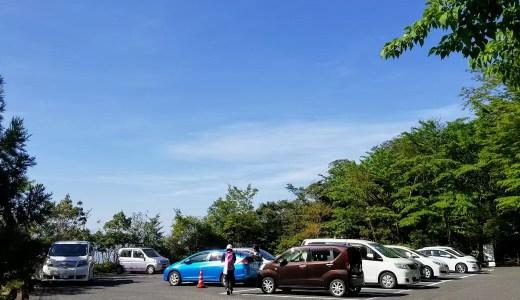 白谷雲水峡への行き方【レンタカー・バス・タクシー】と駐車場情報のご紹介