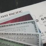 マイルがたくさん貯まるクレジットカードで格安で屋久島へ行こう!