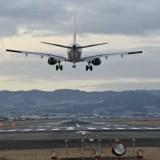 【大阪から屋久島】飛行機での4つのアクセス比較(直航便/JAL/ANA/LCC)