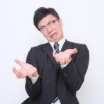 気になった適応追加・販売中止・添付文書改定等(12月20日)