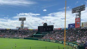 大学 野球 スポーツ 推薦 合格 者 2020