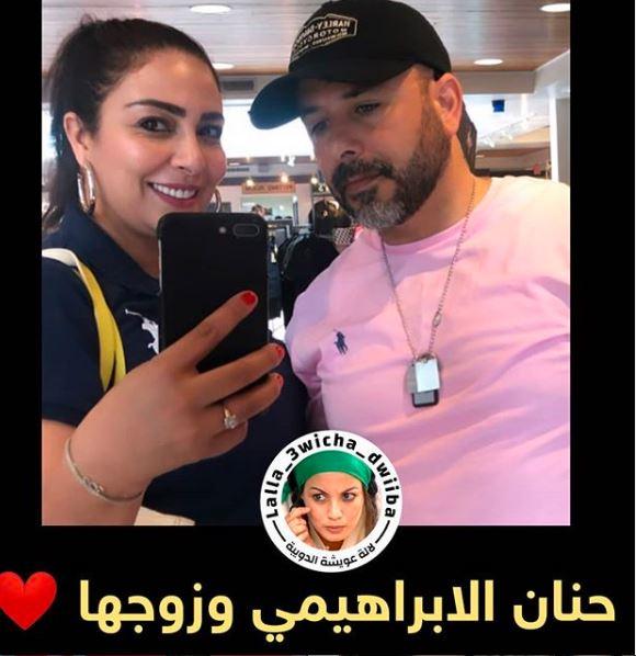 حنان الإبراهيمي تخطف الأضواء رفقة زوجها على مواقع التواصل الإجتماعي