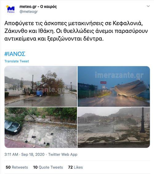 Meteo.gr - O tweet