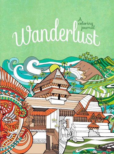 Wanderlust_Front Cover_150