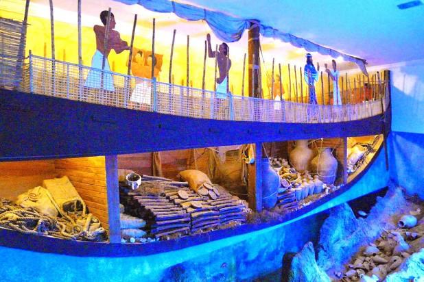 نتيجة بحث الصور عن المتاحف البحرية في تركيا