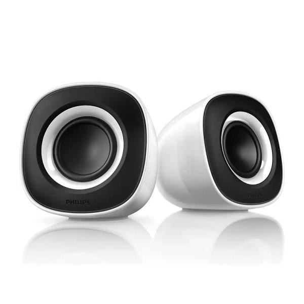 Philips Multimedia Speakers 2.0 SPA220110 - www.yallagoom.com.qa
