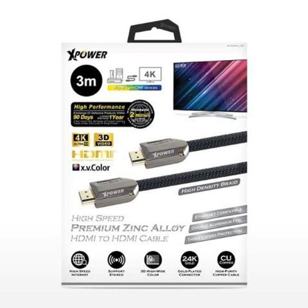 Xpower High Speed Premium Zinc Alloy HDMI Cable - Black-Yallagoom.com.qa