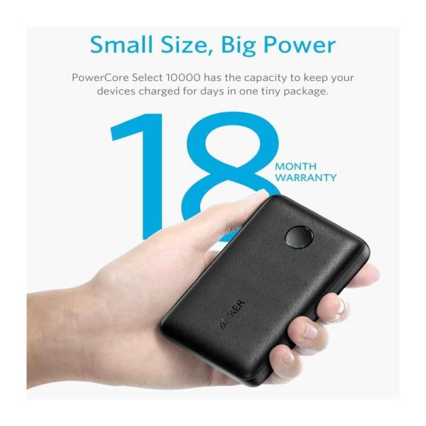 ANKER POWER CORE SELECT 10000mAh EXTERNAL BATTERY - BLACK-Yallagoom.com.qa