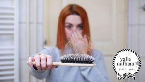 اشهر اسباب تساقط الشعر