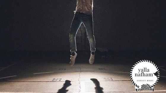زياده الطول بواسطه القفز علي الساق .