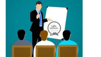 تعريف الجمهور المستهدف في الاعلان .