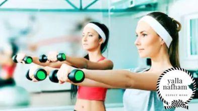 ممارسة الرياضة اثناء الحمل