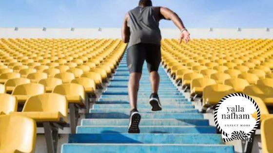 تمرين صعود الدرج لحرق الدهون